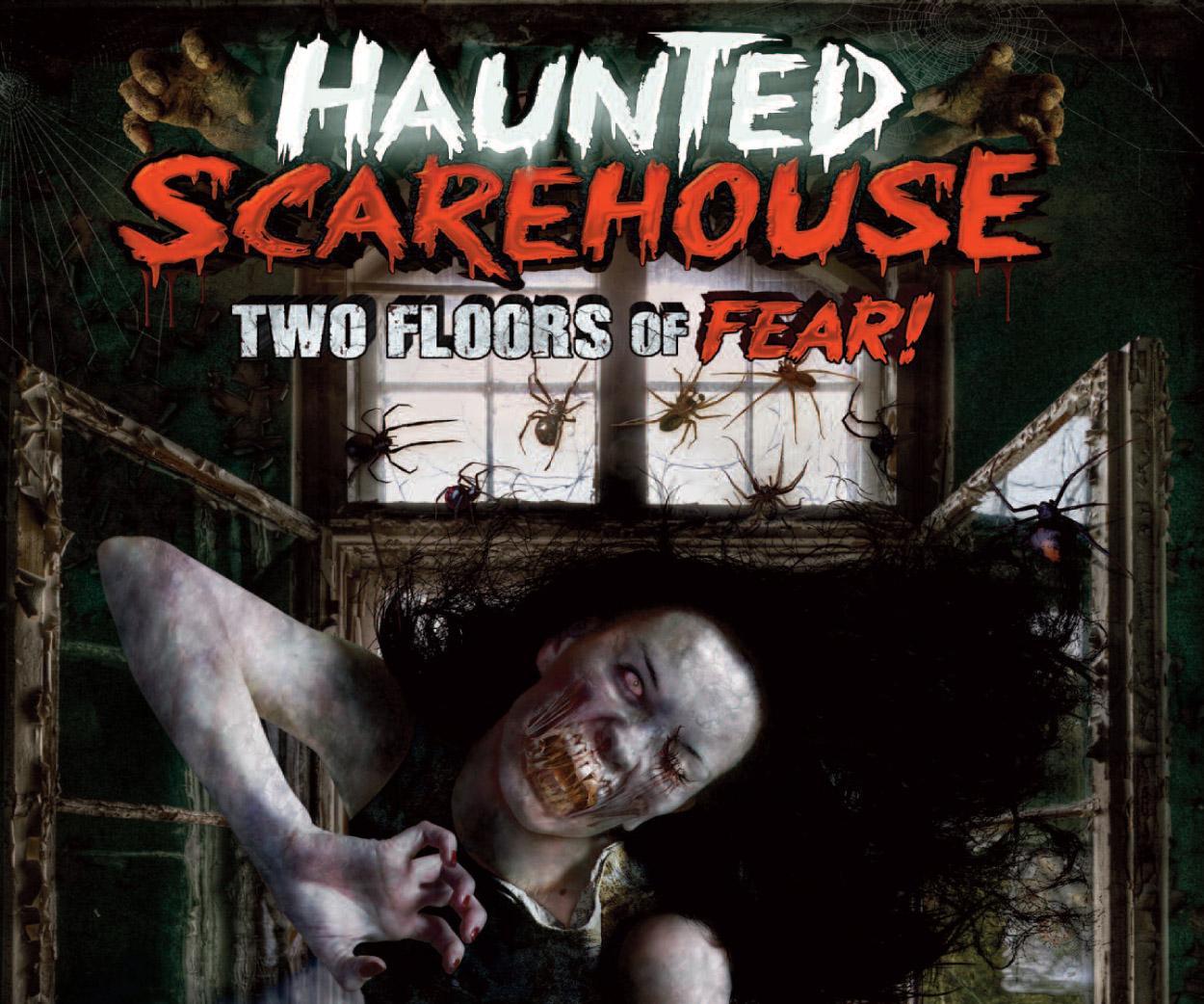 hauntedscarehouse
