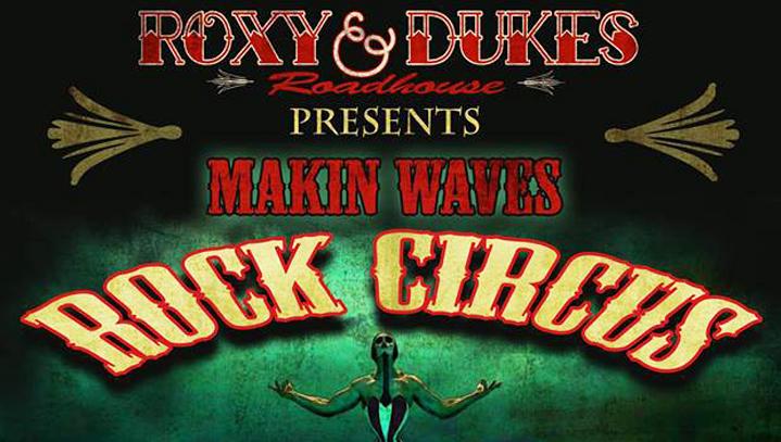 makin-waves-banner